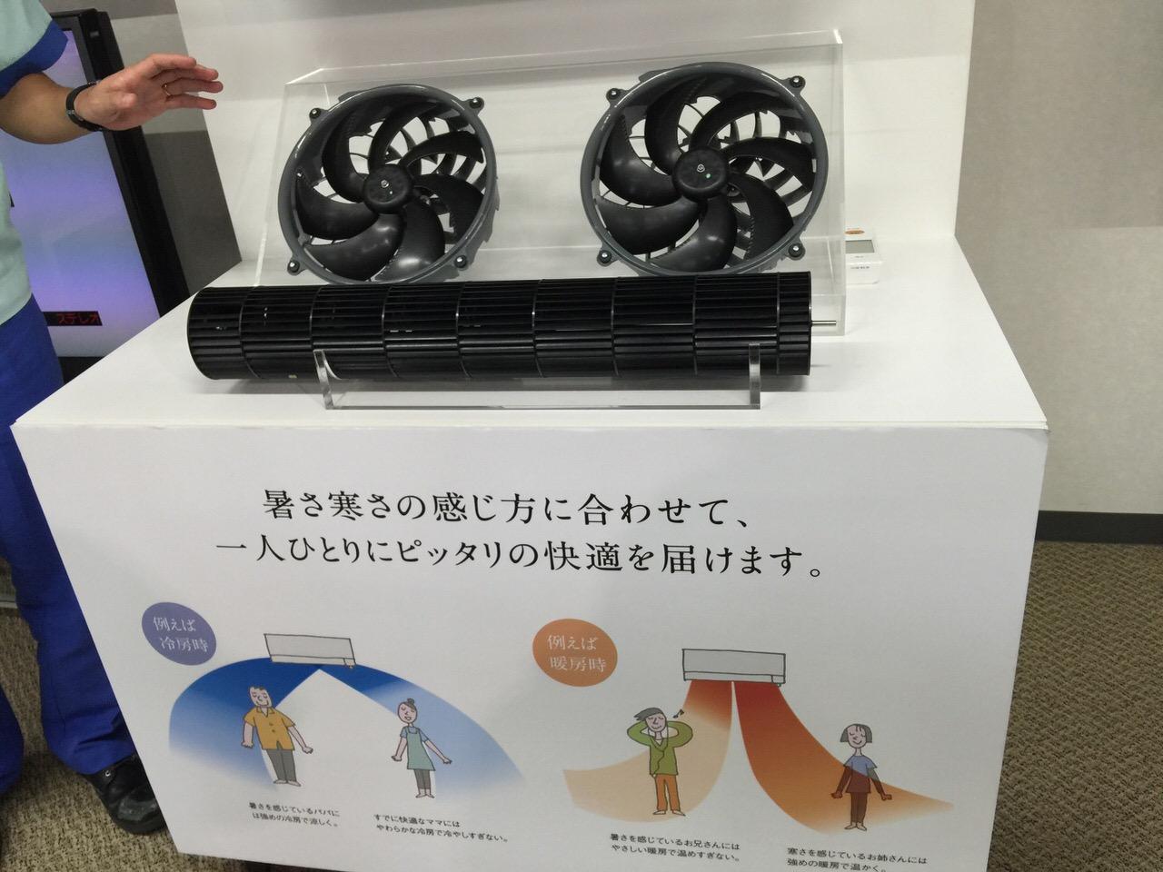 Mitsubishi kirigamine 5199
