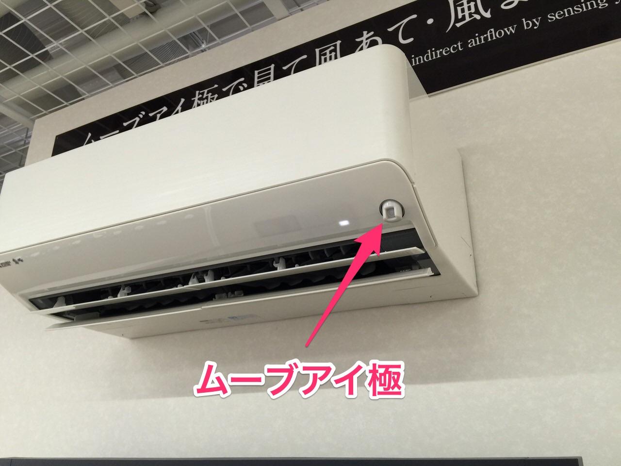 Mitsubishi kirigamine 5210