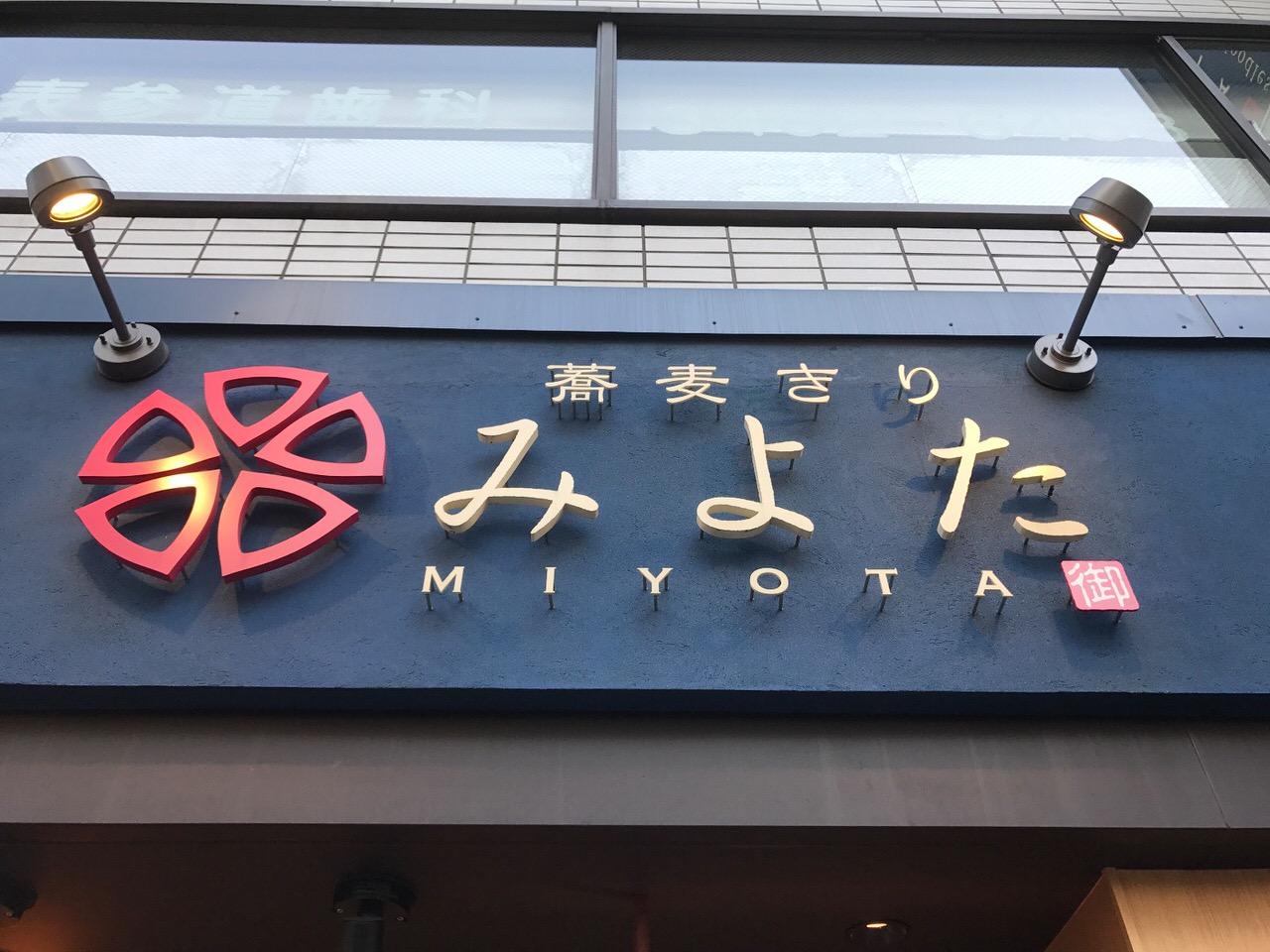 Miyota 4510