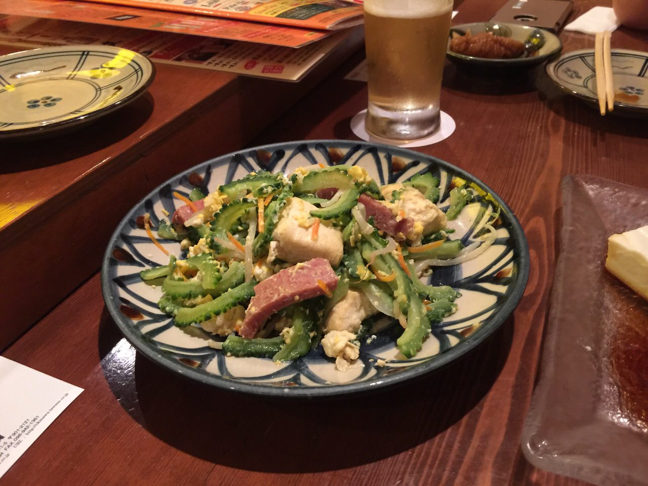 Momogami okinawa 7700