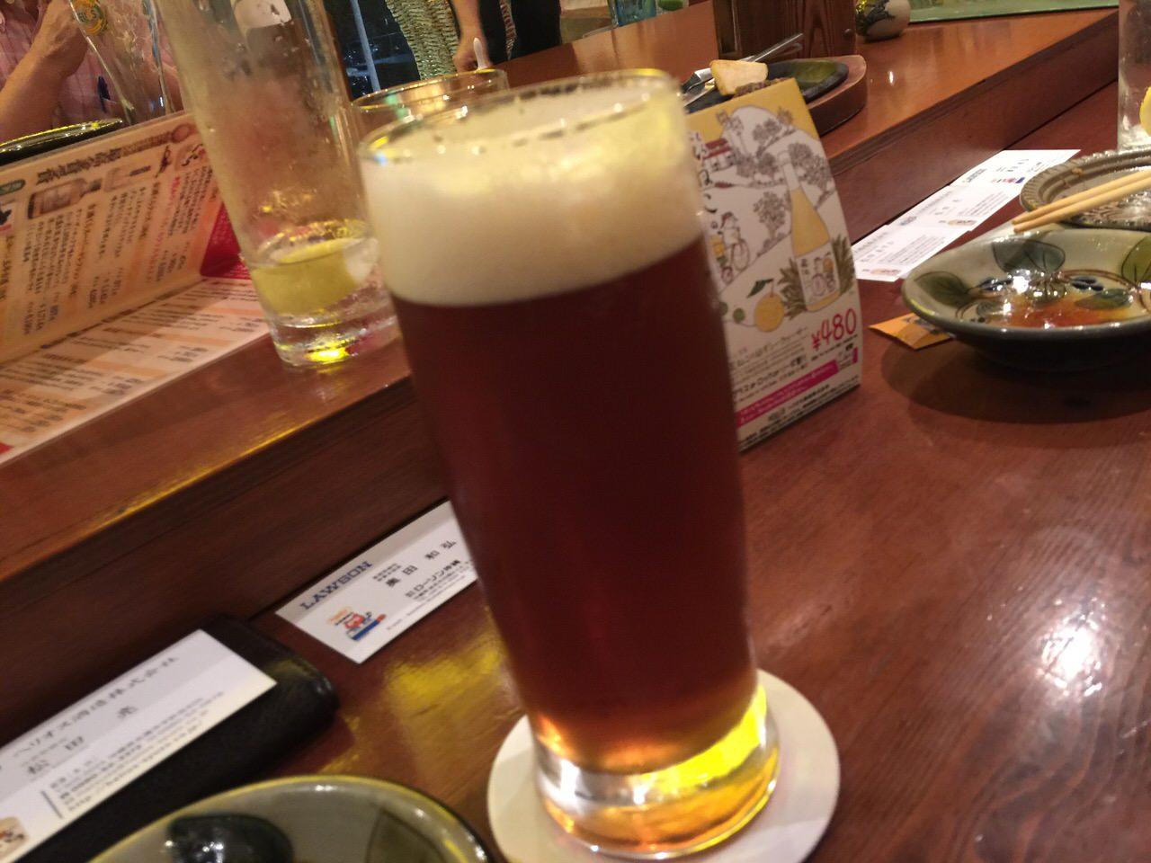 Momogami okinawa 7711