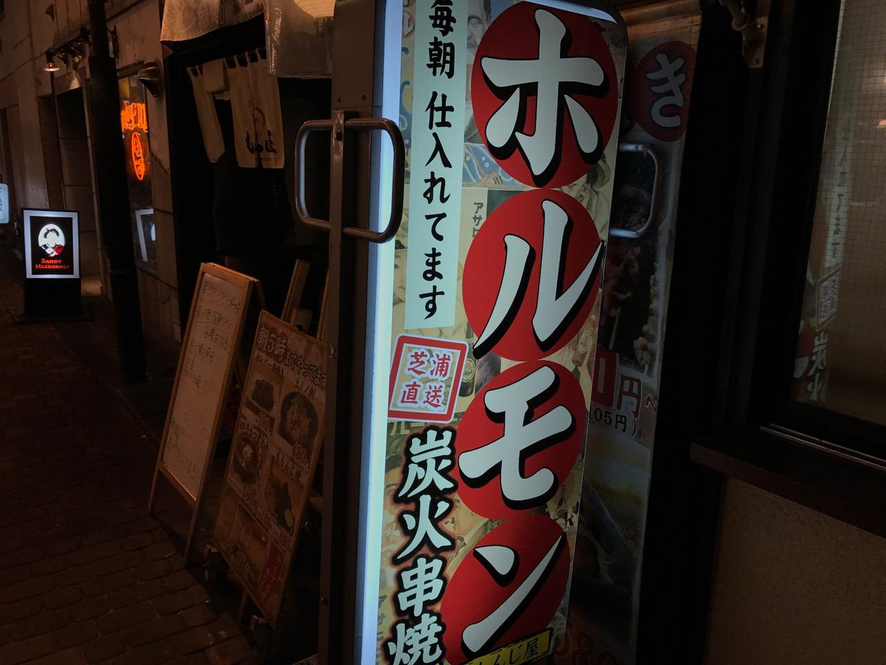 Momonjiya kanda 9653