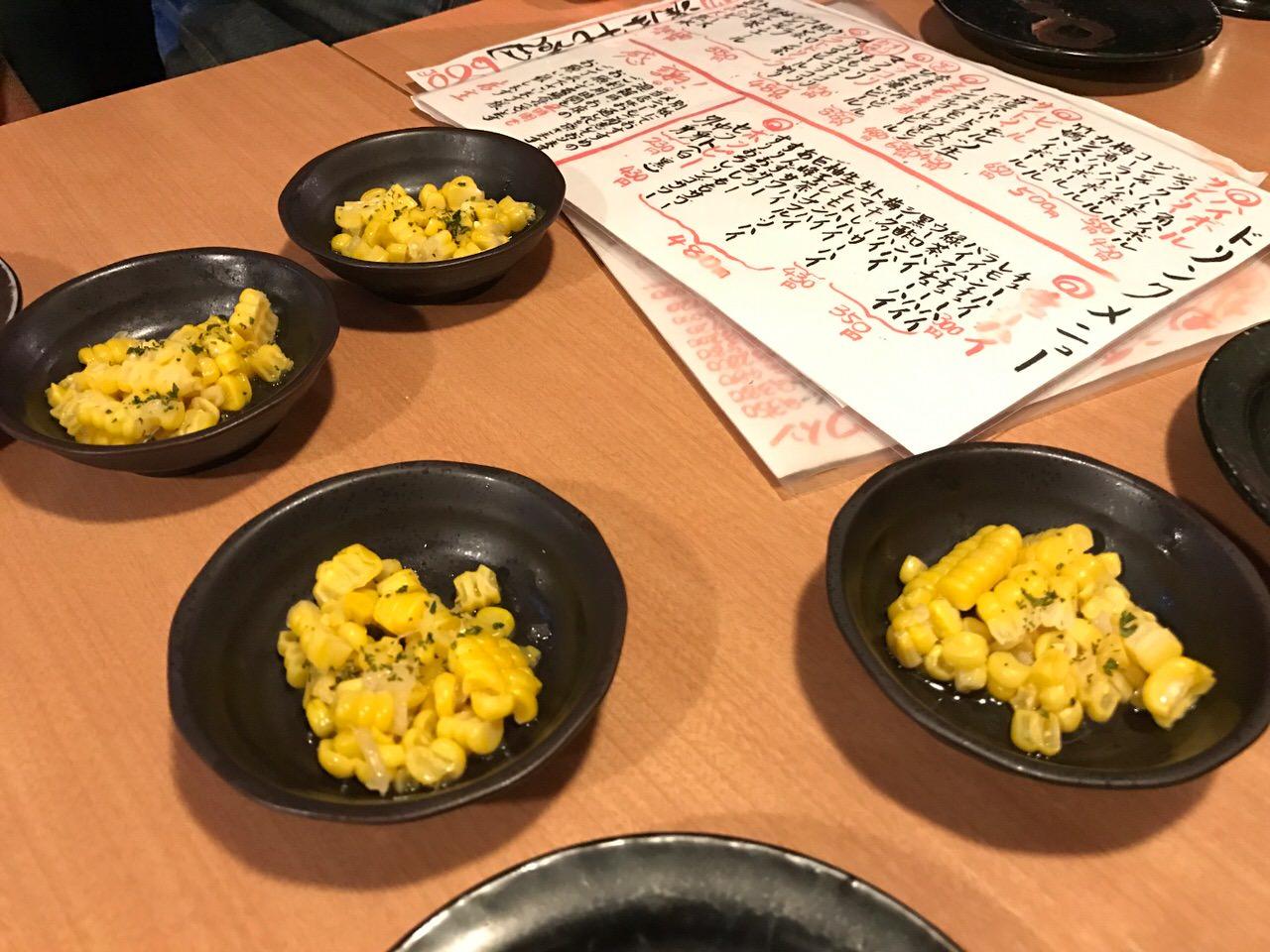 Momonjiya kanda 9655