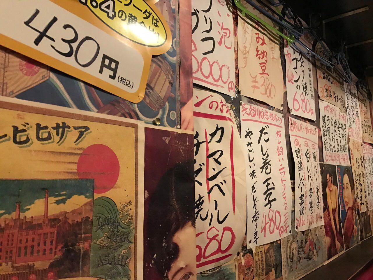 Momonjiya kanda 9657