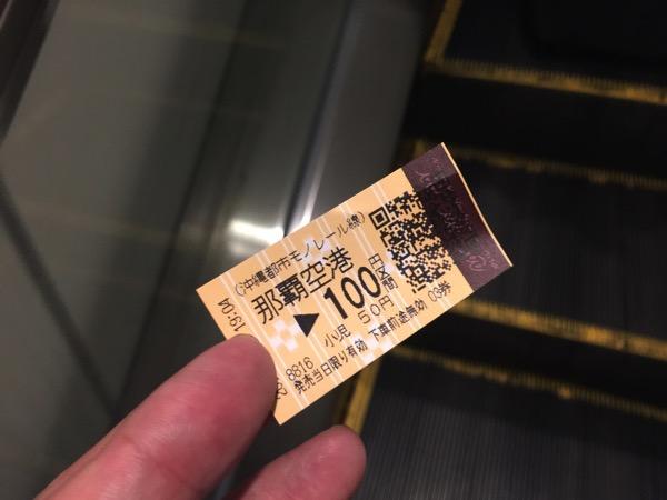 沖縄のモノレール「ゆいレール」チケットがQRコードになっていた