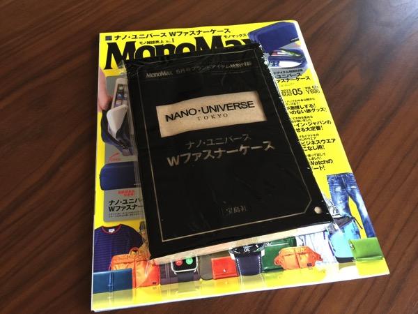 Monomax 1103