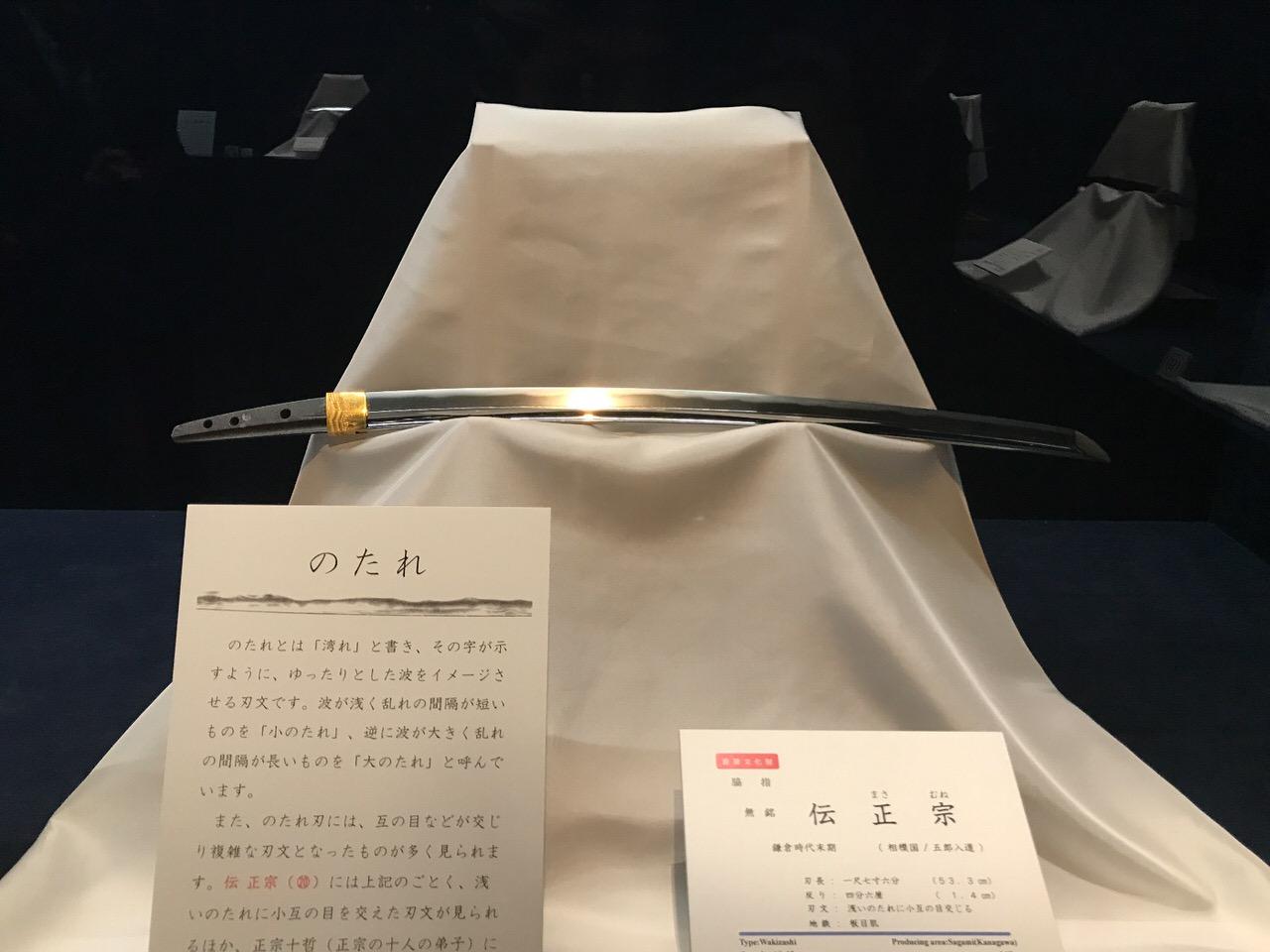 Mori shuusui 1352