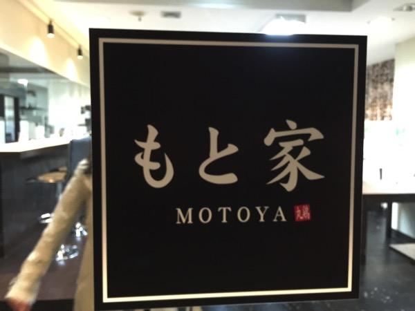 Motoya 9999
