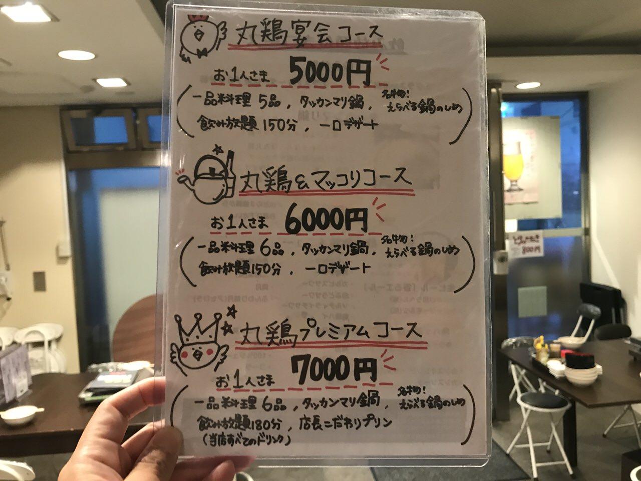 Motoya ueno 5496
