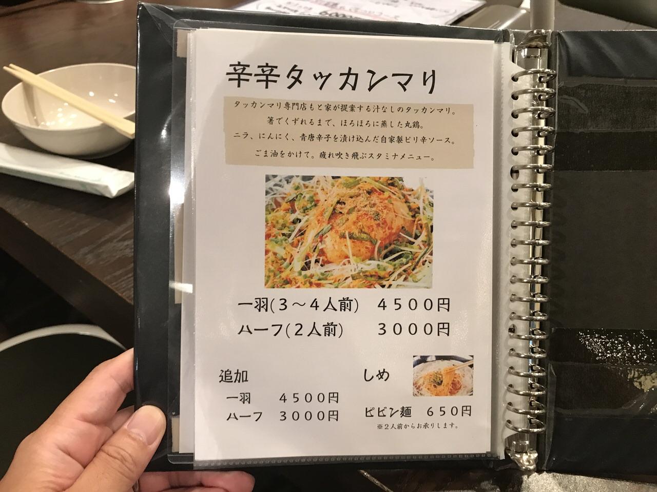 Motoya ueno 5505