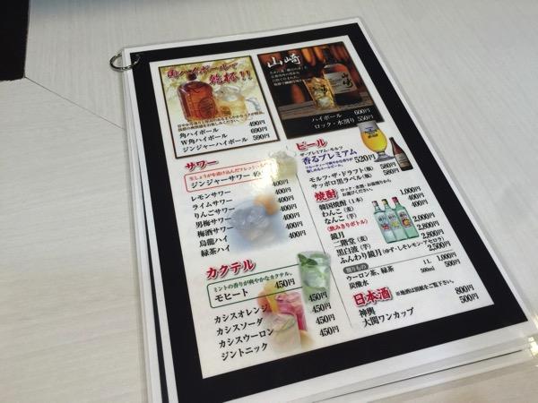 Motoya ueno 9711