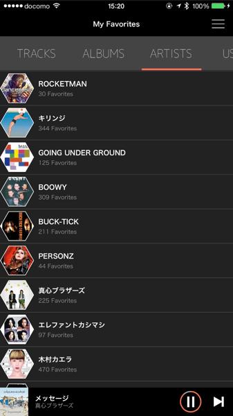 Music streaming 2445
