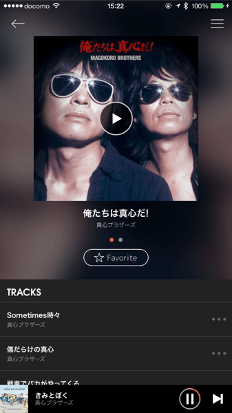 Music streaming 2448