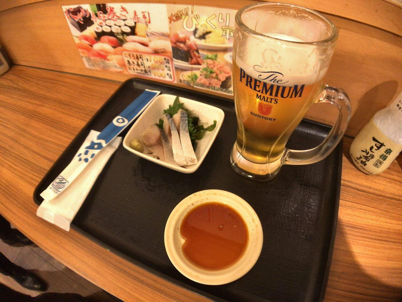 Nagimaru IMG 3333