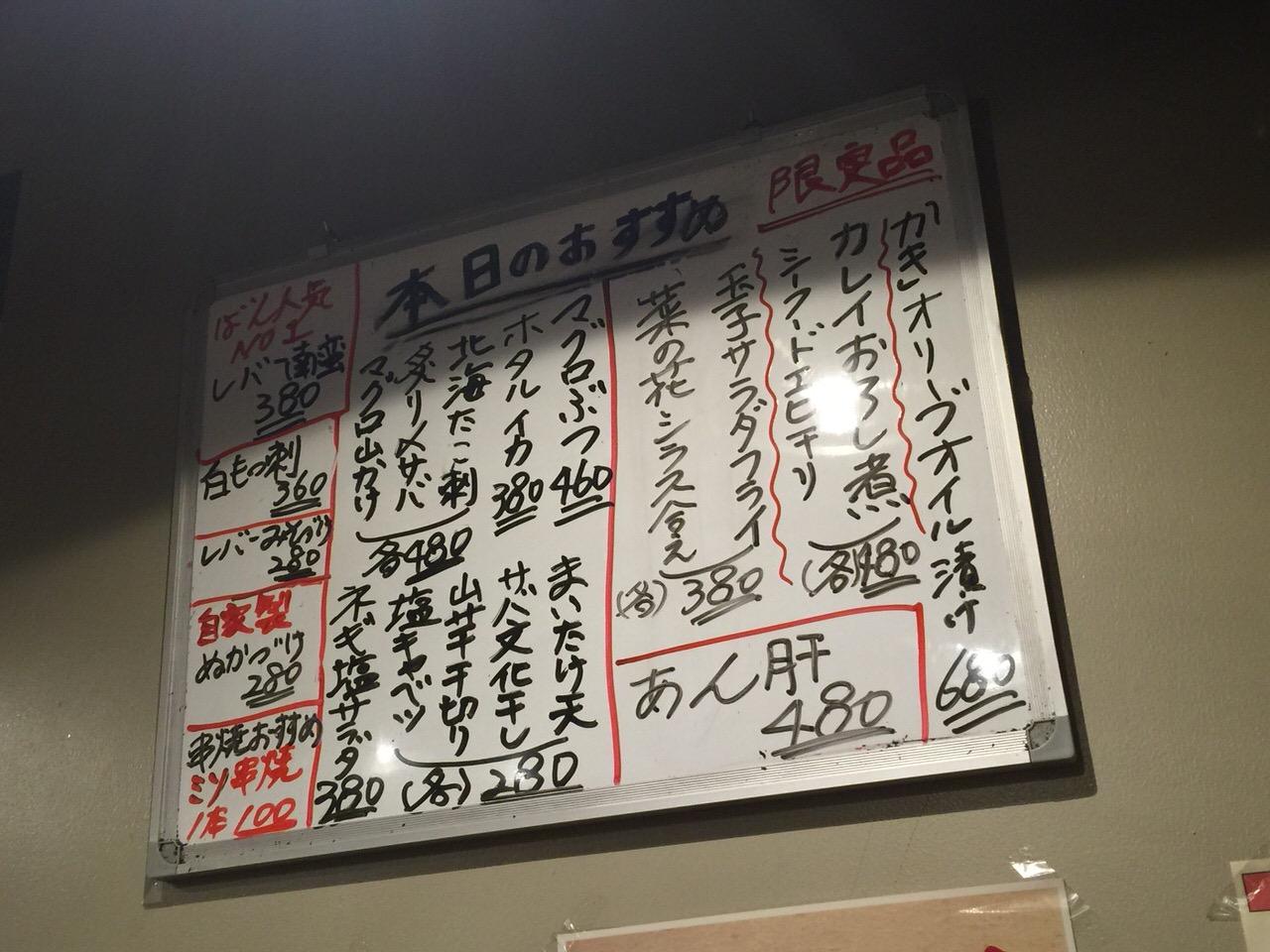 Nakameguro ban 2344