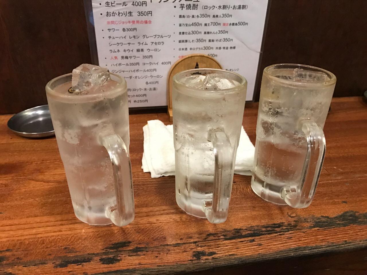 Nakanoya 8843