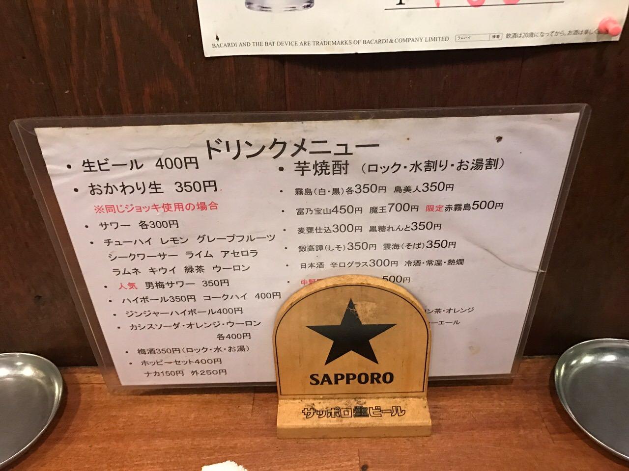 Nakanoya 8847
