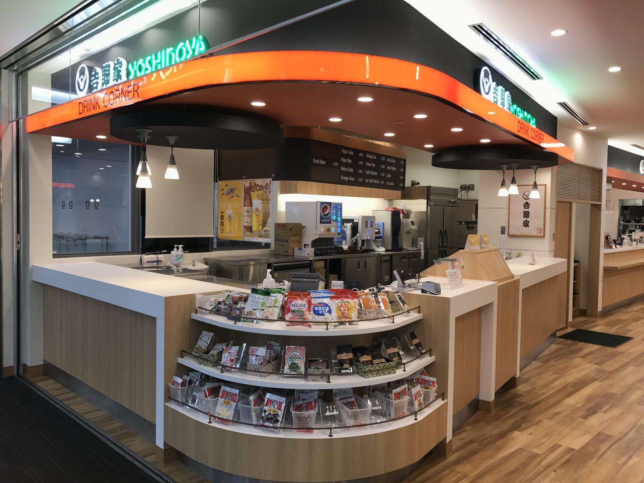 Narita airport yoshinoya 0386