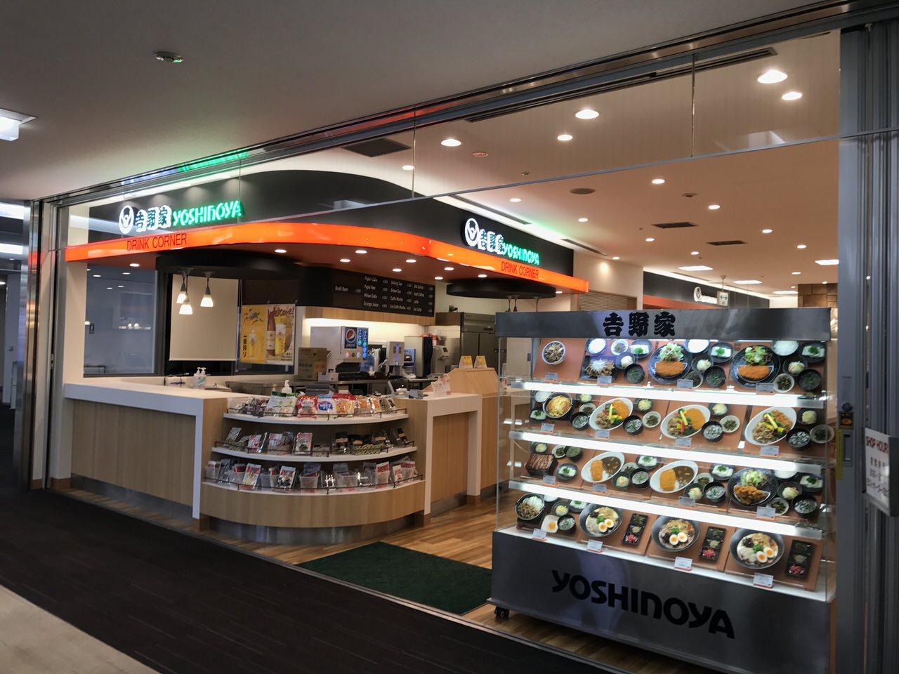 「吉野家 成田国際空港第2ターミナルサテライト店」で牛丼セットを食べた!海外の吉野家のようだった