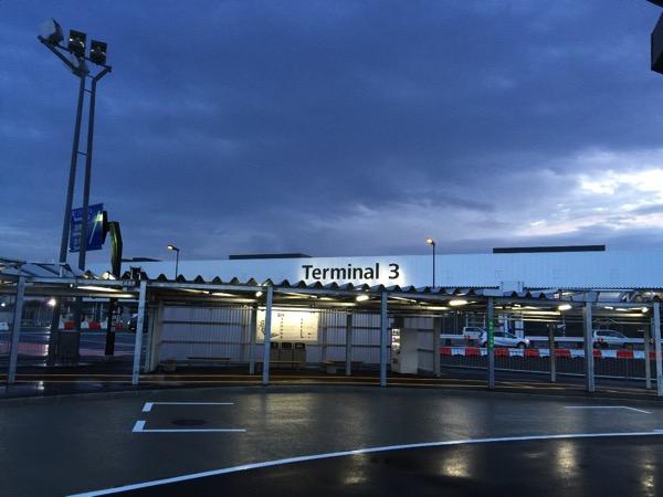【成田空港】第3ターミナルはオシャレな体育館【アクセス】