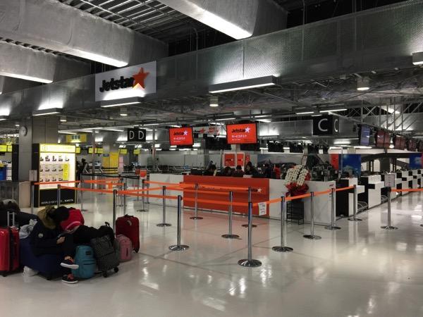 Narita no3 terminal 0601