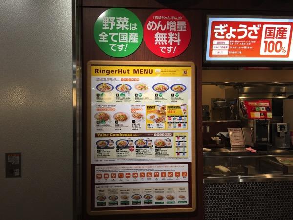 Narita no3 terminal 0608