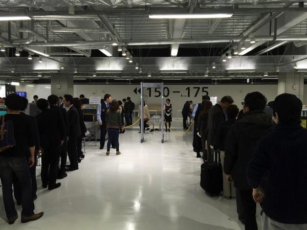 Narita no3 terminal 0613