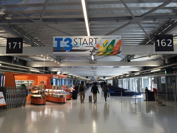 Narita no3 terminal 0619