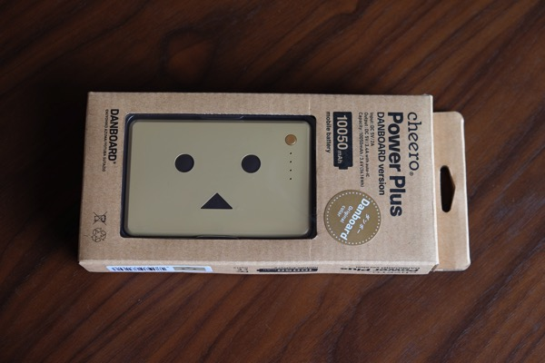 New danboard battery 252
