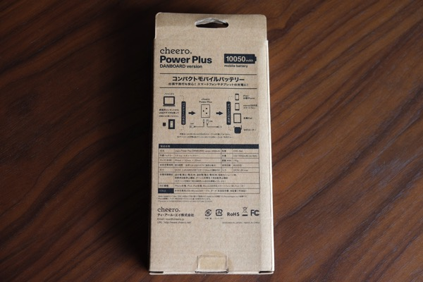 New danboard battery 253