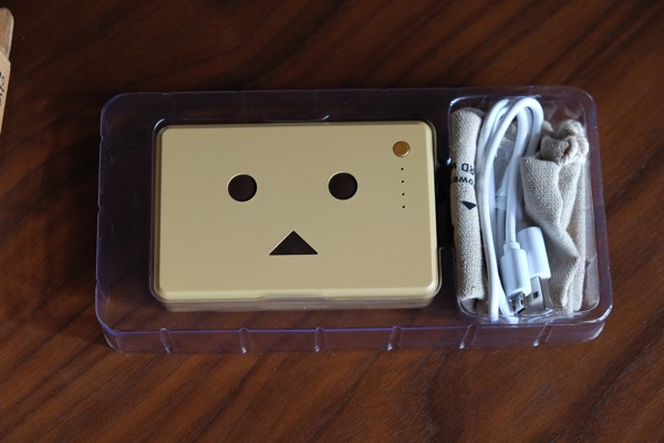 New danboard battery 254