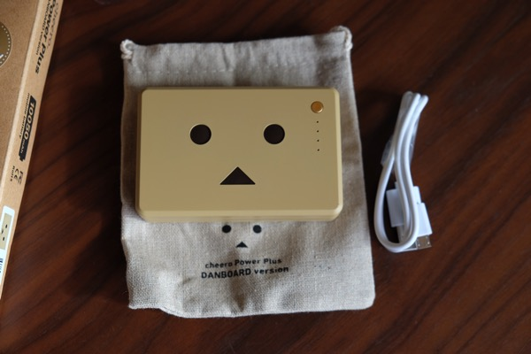 New danboard battery 255