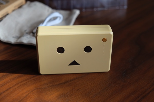 New danboard battery 256