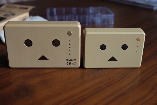 New danboard battery 259