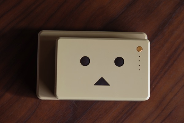 New danboard battery 261