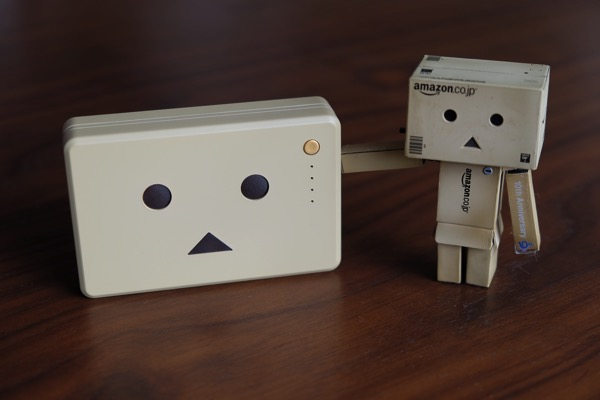 New danboard battery 264