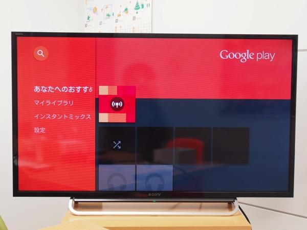 Nexus player 00451