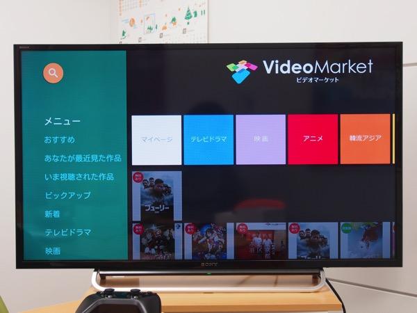 ビデオオンデマンドサービス「ビデオマーケット」に日本でも発売予定の「Nexus Player」を見に行ってきた