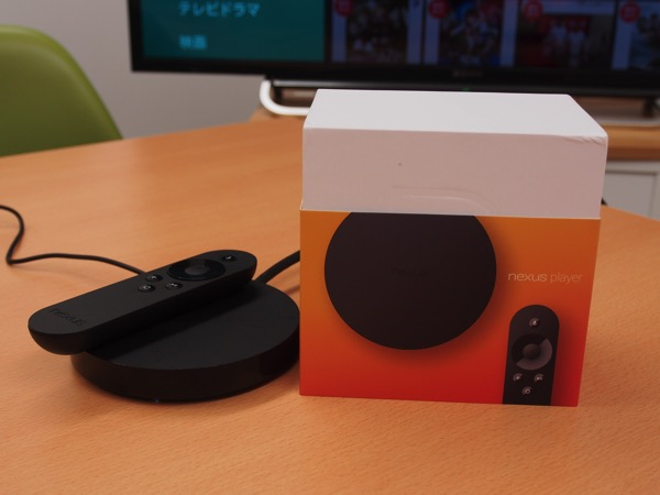 Nexus player 00465
