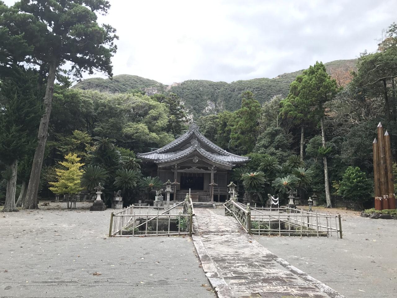 Niijima travel 2302