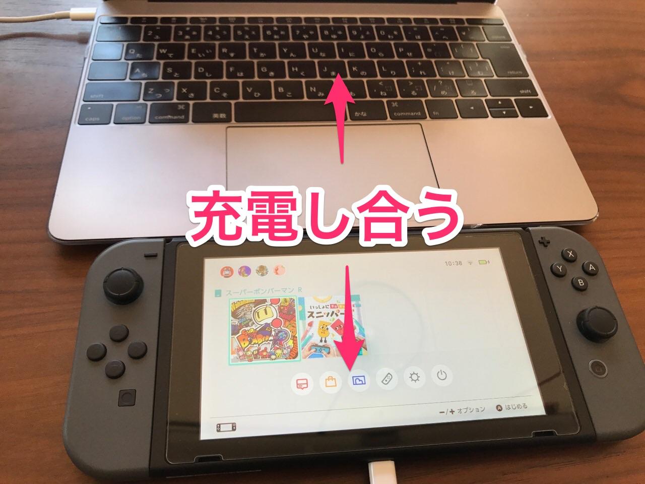 Nintendo switch macbook 03818