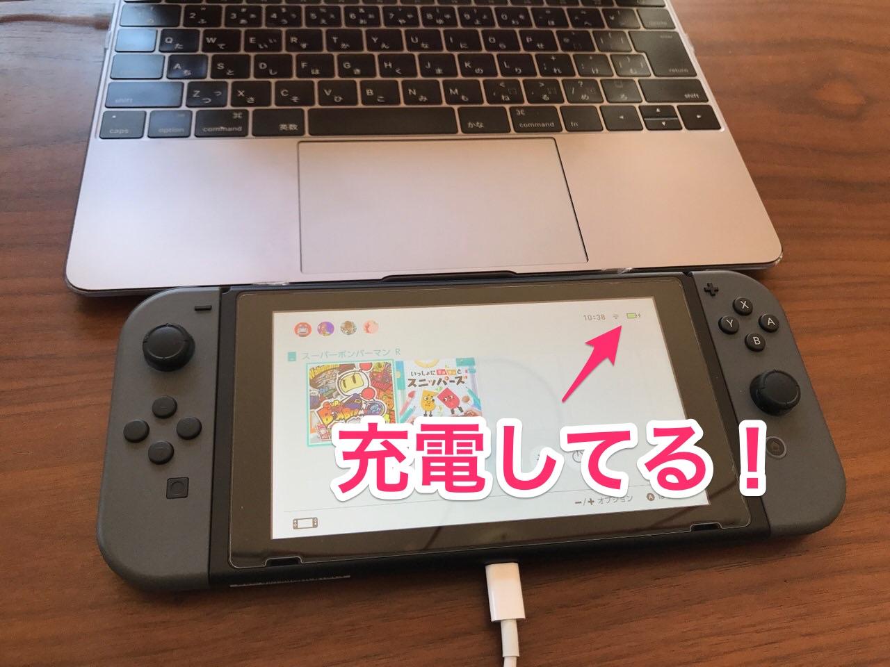 Nintendo switch macbook 03823