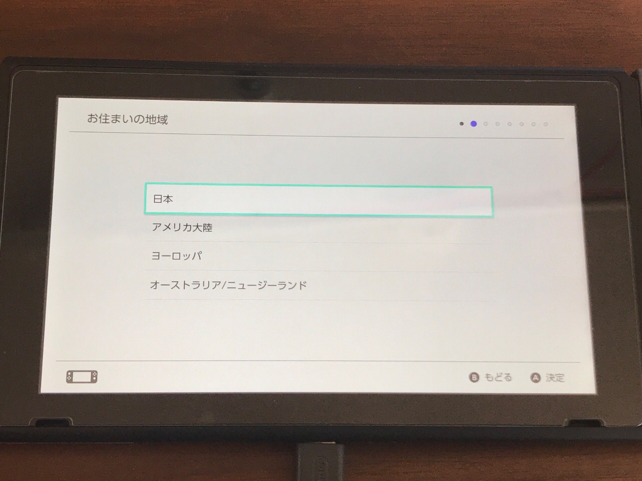 Nintendo switch setup 6757