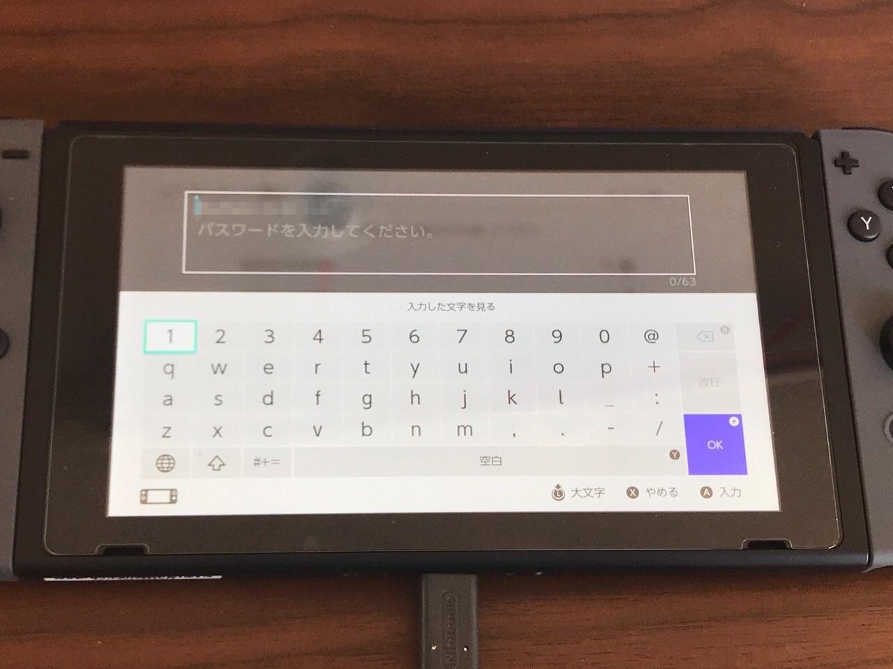 Nintendo switch setup 6760