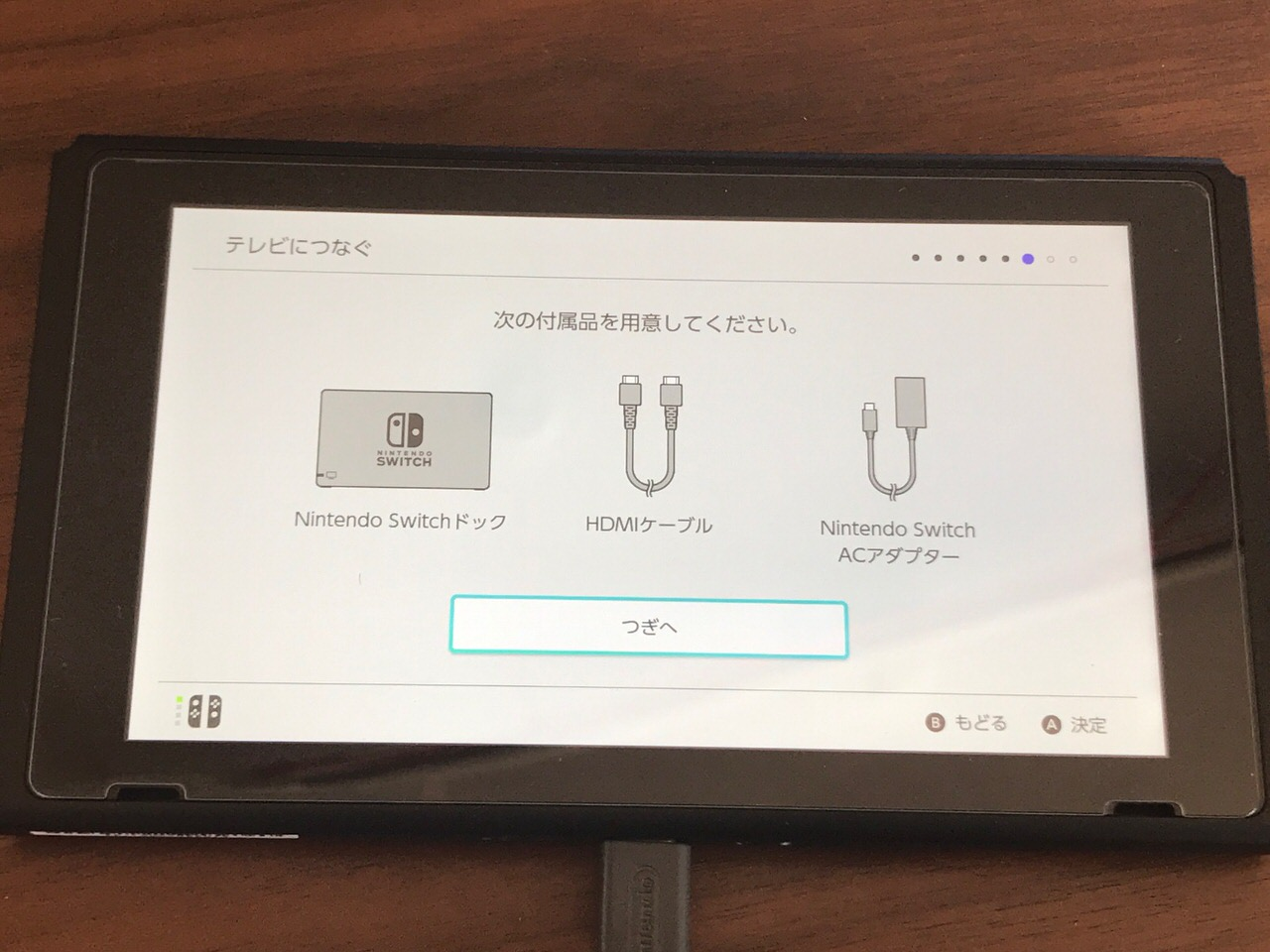 Nintendo switch setup 6767
