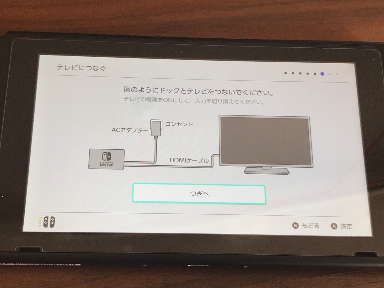 Nintendo switch setup 6772