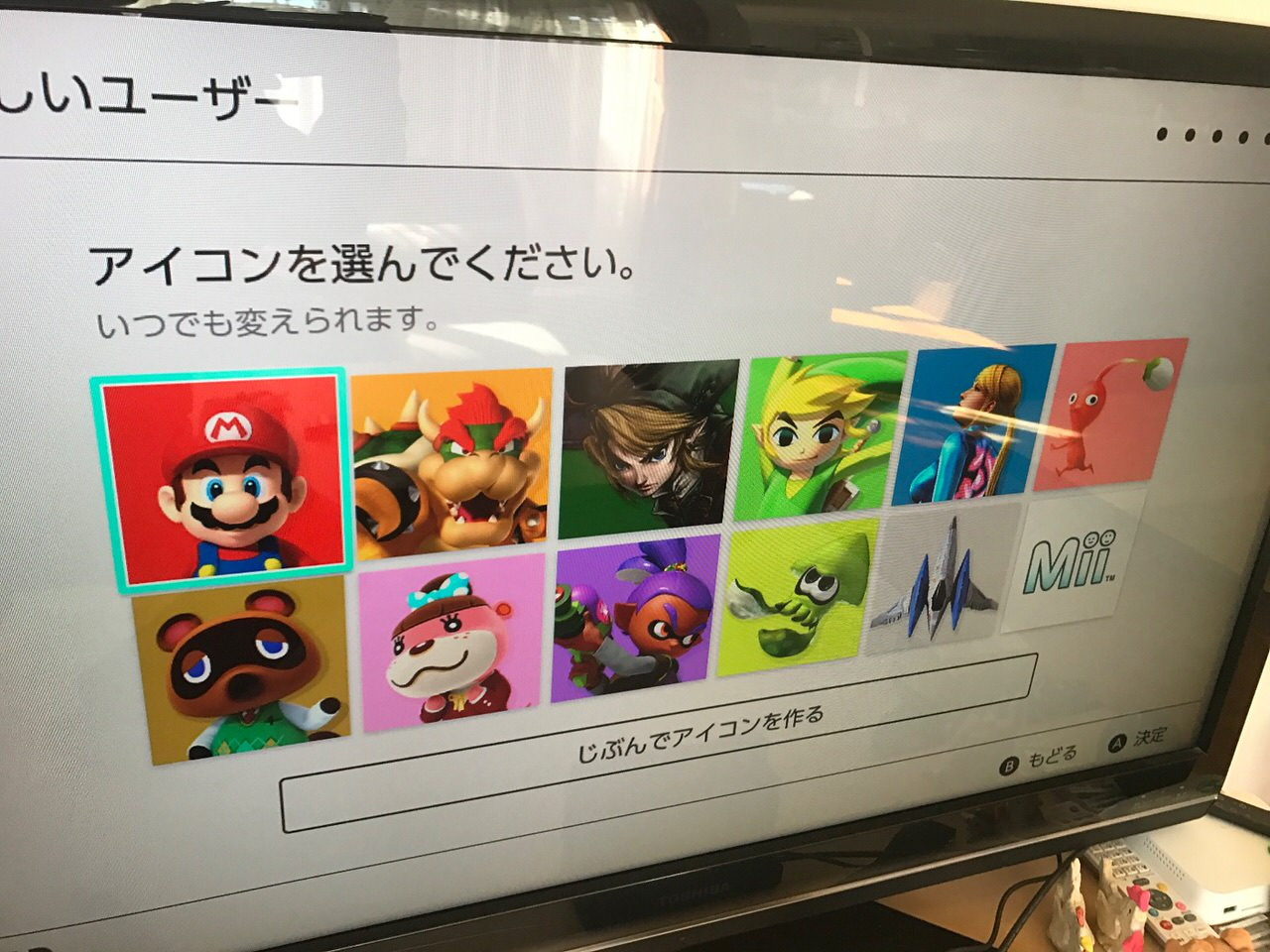 Nintendo switch setup 6777