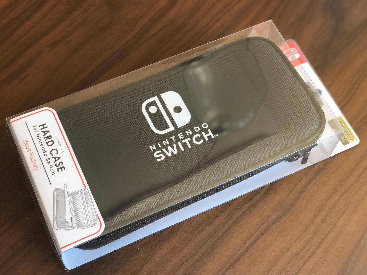 【スイッチ】ニンテンドースイッチ(Nintendo Switch)用のハードケースを試してみた感想