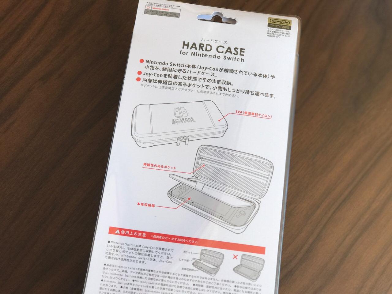 Nintendo switch setup 6795