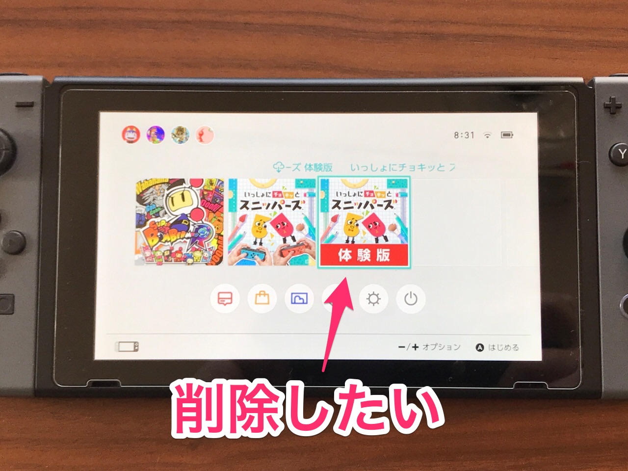 Nintendo switch software delete 83153
